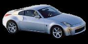 Авторазбор Nissan 350z