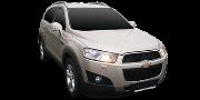 Авторазбор Chevrolet captiva