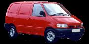 Авторазбор Nissan vanette